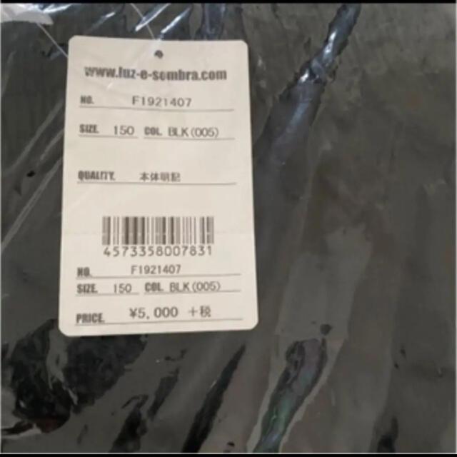 LUZ(ルース)のルースイソンブラ  新品未使用 ピステパンツ 150 ブラック スポーツ/アウトドアのサッカー/フットサル(ウェア)の商品写真