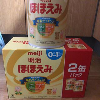 明治 - 週末限定値下げ!【新品未使用】明治ほほえみ ミルク 缶 3缶