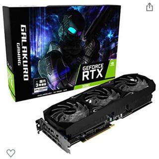 新品 玄人志向 NVIDIA GeForce RTX3080 GDDR6X