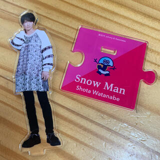 Johnny's - Snow Man 渡辺翔太 アクスタ