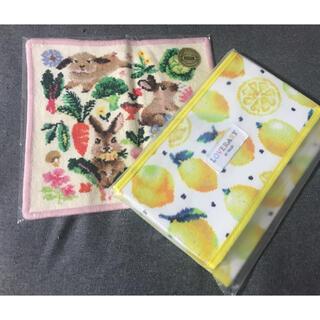 FEILER - ラビットベジタブル ハンカチ 美人百花3月号付録 マルチ収納ボックス (レモン)