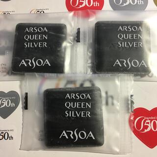アルソア(ARSOA)のアルソア   クイーンシルバー サンプル(洗顔料)