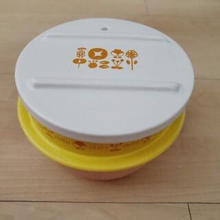 フェリシモ(FELISSIMO)のフェリシモ 未使用 釜めし用の器(イエロー)(食器)