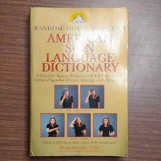 American Sign Language Dictionary 手話 辞典(洋書)