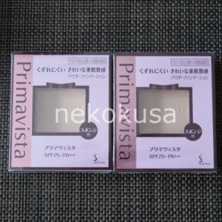Primavista - 【2個セット】プリマヴィスタ ファンデーション (レフィル)