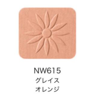 アルソア(ARSOA)のリベスト  ブラッシュオン   NW615グレイスオレンジ(チーク)