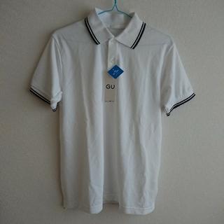 ジーユー(GU)の未使用☆ ポロシャツ 半袖 白 S(ポロシャツ)