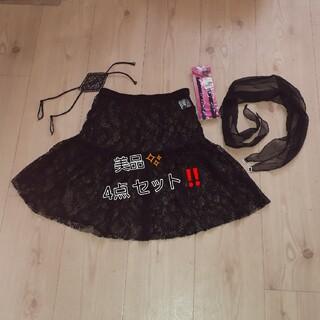 BLACKレーススカート & チューブトップ紐꙳★*゚   合計4点セット(ひざ丈スカート)