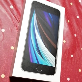 iPhone - iPhone SE 第2世代 白 64GB SIMロック解除 au 本体