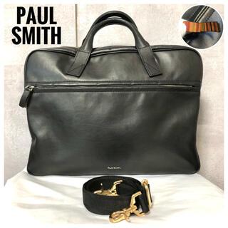 美品⭐️Paul Smith グラナダ 2way ビジネスバッグ レザー 黒