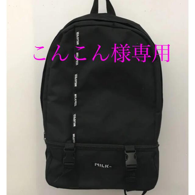 MILKFED.(ミルクフェド)のMILKリュック 雑誌付録リュック 黒 ミルク セブンイレブン限定 レディースのバッグ(リュック/バックパック)の商品写真