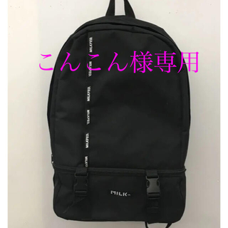 MILKFED. - MILKリュック 雑誌付録リュック 黒 ミルク セブンイレブン限定
