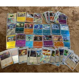 ポケモン(ポケモン)のポケモンカード ミラーカードのみ まとめ売り 100枚(カード)