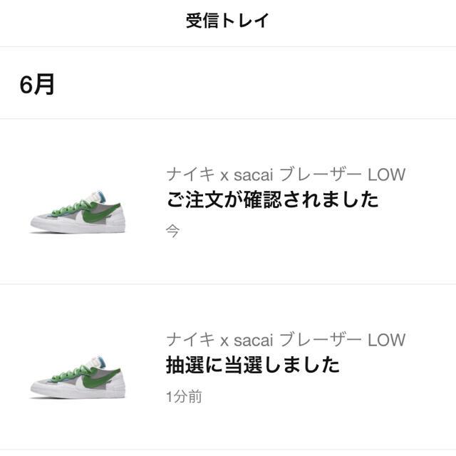 NIKE(ナイキ)のビックル様専用 メンズの靴/シューズ(スニーカー)の商品写真