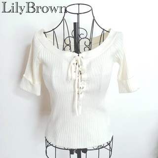 Lily Brown - Lily Brown リブニット トップス