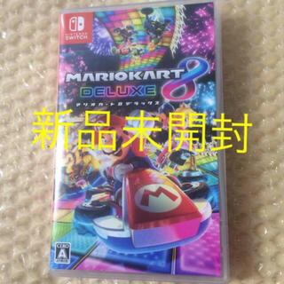Nintendo Switch - 新品未開封 マリオカート8 デラックス マリオ Switch ソフト