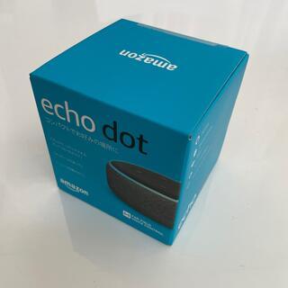 エコー(ECHO)のecho dot 第3世代(スピーカー)