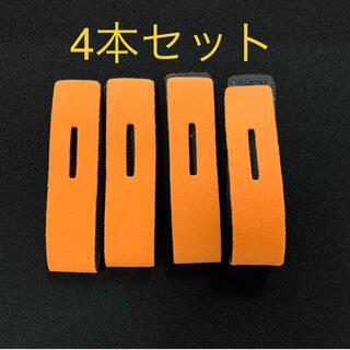 ロッドベルト ロッドケース 4本セット まとめ売り エギング ジギング アジング(ロッド)