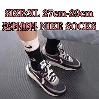 NIKE - NIKE ソックス 靴下 Double Layer Socks
