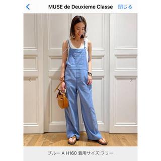 DEUXIEME CLASSE - MUSE新品⭐︎ 【JOHNBULL/ジョンブル】 LINEN サロペット