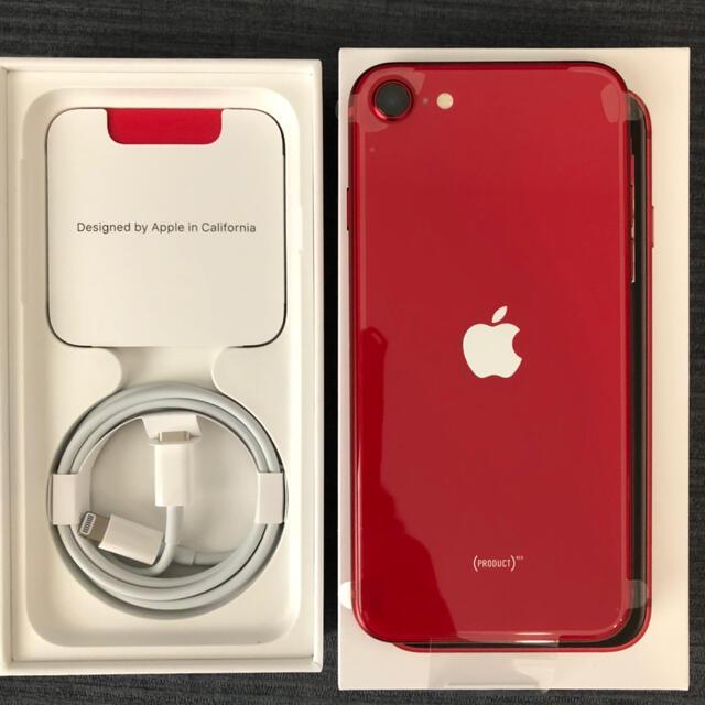 Apple(アップル)のiPhone SE2 Red (赤) 64GB 新品 SIMロック解除済 スマホ/家電/カメラのスマートフォン/携帯電話(スマートフォン本体)の商品写真