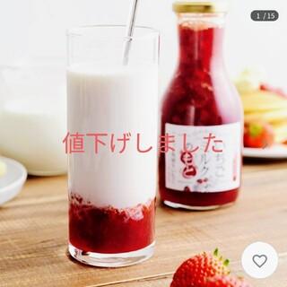大人気!ICHIBIKO いちごミルクのもと