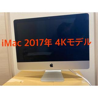 Mac (Apple) - Apple iMac Retina 4K 21.5inch 2017年モデル