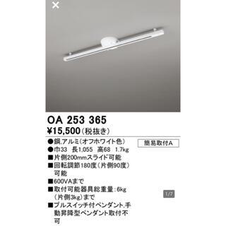 【格安美品】天井照明3個とダクトレール セット ライティングレール(天井照明)