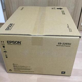 EPSON - EPSON EB-2265U 液晶プロジェクター(新品・未使用品)