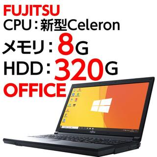 フジツウ(富士通)のノートパソコン 本体 FUJITSU A553/G Windows10(ノートPC)