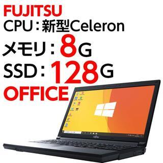 フジツウ(富士通)のノートパソコン 本体 FUJITSU A553/G Windows10 SSD(ノートPC)