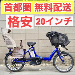 ヤマハ(ヤマハ)の電動自転車 ヤマハ 20インチ 8.9ah 子供乗せ 3人乗 電動アシスト 中古(自転車本体)