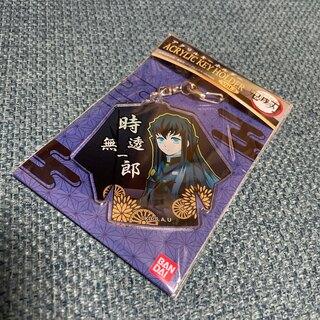 バンダイ(BANDAI)の鬼滅の刃 アクリルキーホルダー Vol.2 【時透無一郎】(キーホルダー)