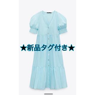 ZARA - ★新品タグ付き★ ZARA ポプリンパネルワンピース xs ターコイズ ブルー