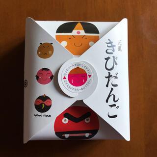 きびだんご2種類(菓子/デザート)