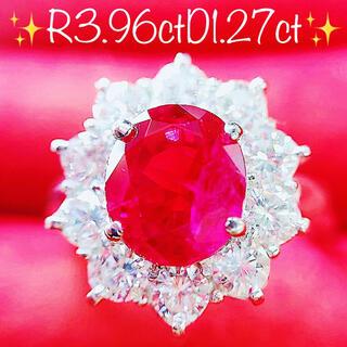 ★3.96ct★GIA鑑別付✨ルビー&1.27ctダイヤモンドプラチナリング指輪(リング(指輪))