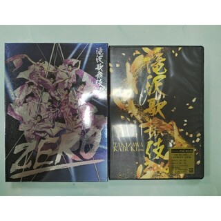 滝沢歌舞伎ZERO DVD 3枚組&滝沢歌舞伎2016〈2枚組〉(その他)