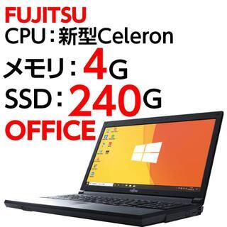 フジツウ(富士通)のノートパソコン 本体 FUJITSU A553/H Windows10 SSD(ノートPC)