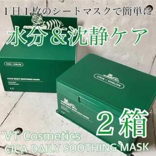ドクタージャルト(Dr. Jart+)のVT COSMETICS/シカデイリースージングマスク 30枚 2箱セット(パック/フェイスマスク)