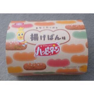 ハッピーターン 揚げパン味 東京駅限定品(菓子/デザート)