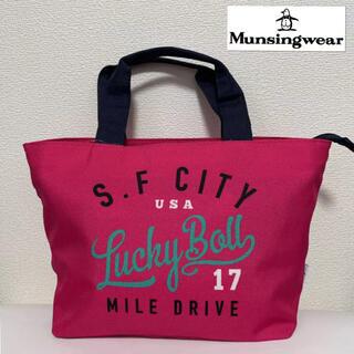 Munsingwear - 新品定価7500円/マンシングウェア/ラウンドバッグ/ゴルフ/カートバッグ