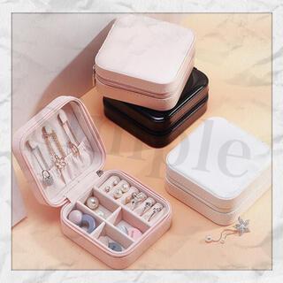 【大特価!】アクセサリーボックス ジュエリーケース 小物入れ ホワイト