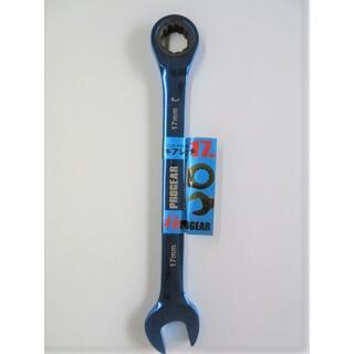 PROGEAR PG-GW17 ギアレンチ17mm ブルー(その他)