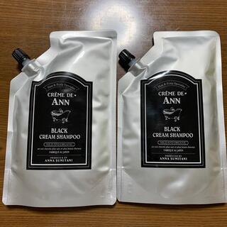 クレムドアン ブラック クリーム シャンプー 300g  2個セット