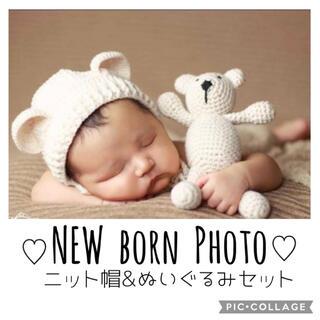 ニューボーンフォト 帽子 ホワイト くま 出産祝い 撮影用 フォトスタジオ