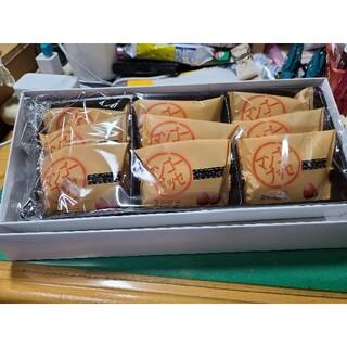 ふんわりマンゴーブッセ(菓子/デザート)