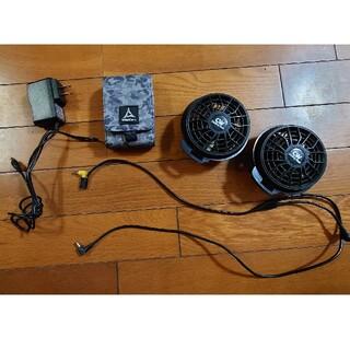 空調服用 ファン&バッテリー