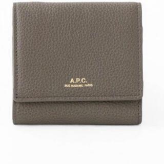アーペーセー(A.P.C)の《新品》A.P.C.(アーペーセー) LOIS コンパクトウォレット財布(財布)