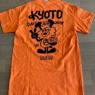 シークレットベース(SECRETBASE)のverdy vick Tシャツ(Tシャツ/カットソー(半袖/袖なし))