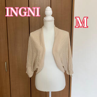イング(INGNI)の【美品】INGNI イング カーディガン ボレロ 可愛い♡モモンガ袖(カーディガン)